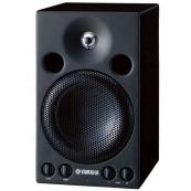 Yamaha MSP3 Studio